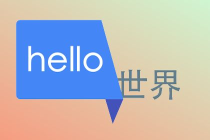 'Start Google in China nog ver weg'